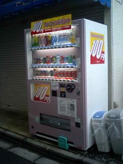 [堀内ふとん店前自動販売機]