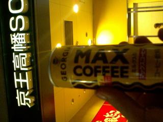 [Coca-cola GEOGEA MAX COFFEE]