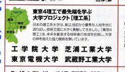 [朝日新聞朝刊2006年11月28日 28面]