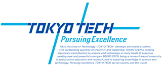 [TOKYO TECH New Logo, Catch phrase and Message]