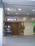 [IT' DEMO・銀行ATM]
