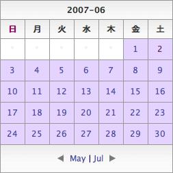 [2007年6月のブログ記事]
