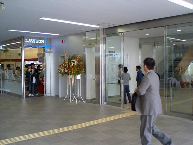 東急病院・LAWSON+toks・Vie de Franceがオープン
