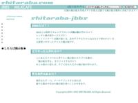 [ShitarabaCafe トップページ]
