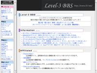 [Level-3 BBS 2005年頃のトップページ]