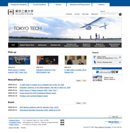 [Tokyo Institute of Technology Web site]