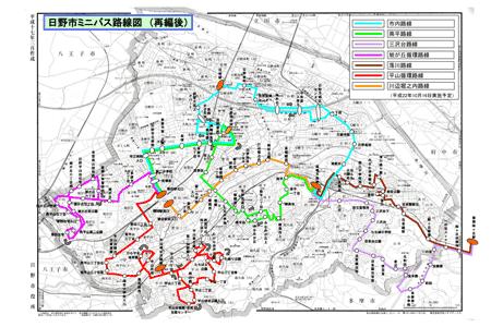 [日野市内連絡バス(ミニバス)路線図(再編後)]