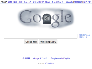 [Google [イ]]