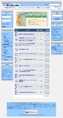 [WINDBAND.NET ++ 吹奏楽専門サイト ++ - windband]