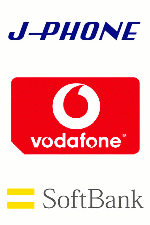 [J-PHONE,vodafone, Softbank]