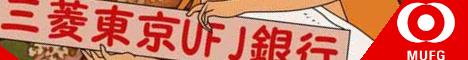 [ミュシャの女性が持つ三菱東京UFJ看板とロゴ]