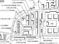 [大岡山南地区キャンパスマップ(2000年)]