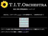[東京工業大学管弦楽団 1997-06-25]
