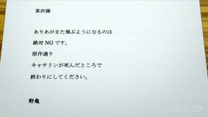 SHIROBAKO (ニコニコ生放送より) 原作者からのNG
