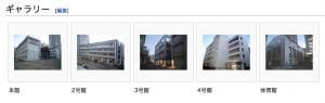 ウィキペディア「東工大附高校」の写真ギャラリー