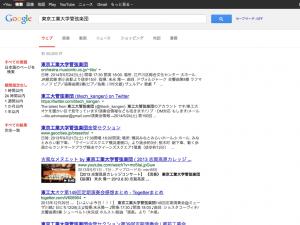 東京工業大学管弦楽団 - Google 検索
